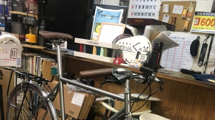 ライトウェイ   スタイルス  〜あなたの趣味x自転車〜