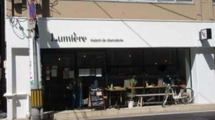 Lumiére(リュミエール)、ミックスグリルセット、豚肩ロースのグリエ トロピカルソース、デザートもおいしい!