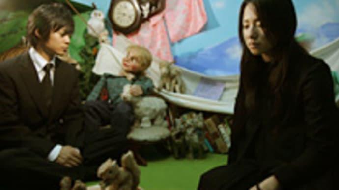 ★SKIPシティ国際Dシネマ映画祭 2009★