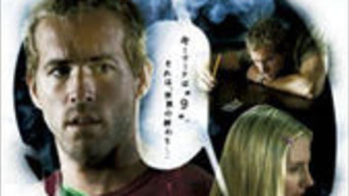 9-ナイン /The Nines (2007) ライアン・レイノルズ