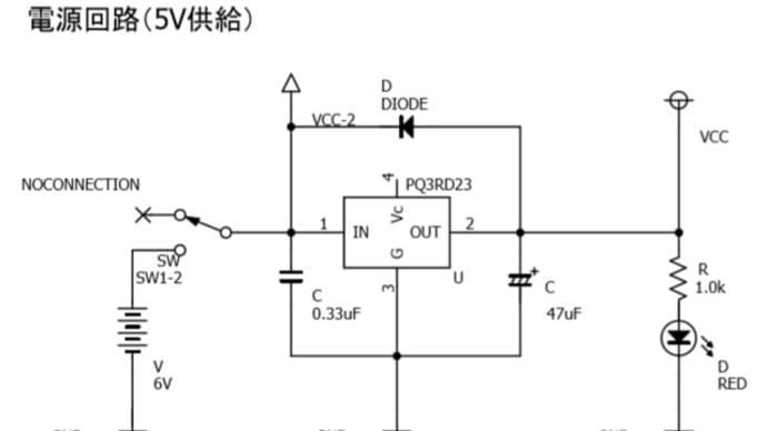 音声モジュールISD1820の試し使い
