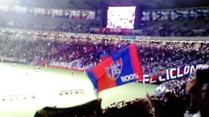 FC東京×名古屋@味スタ 【ナビスコ】