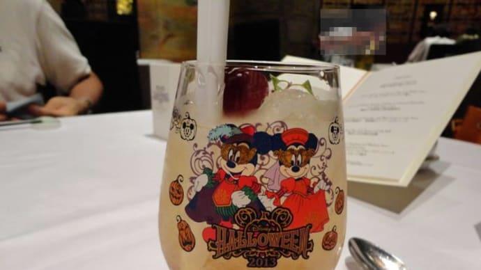 ミラコスタ『ディズニー・ハロウィーン』コレクタブルグラス