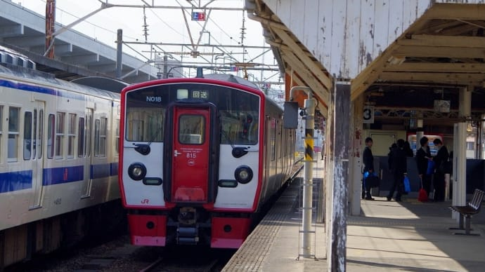 旧 大分駅ホーム