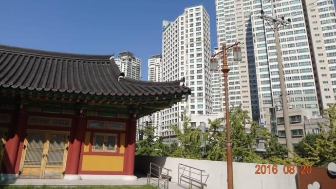 朝鮮通信使歴史館 ( 釜山、佐川 )