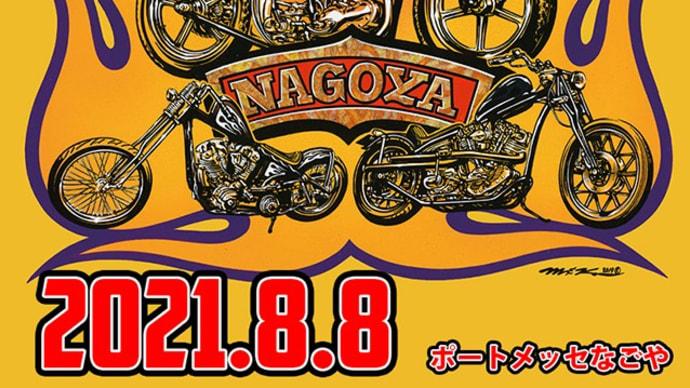 8月8日、名古屋JOINTS出店します(^^♪
