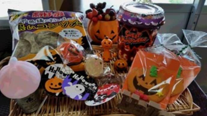 Happy Halloween!! ②