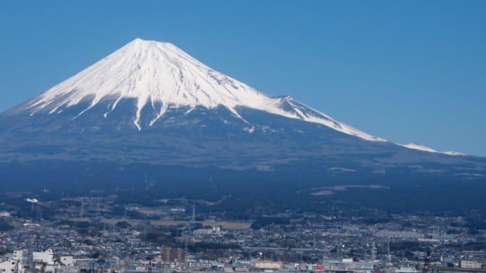 道の駅でうれしい出会い、富士山の絶景を堪能して御前崎に(2015/3/24)