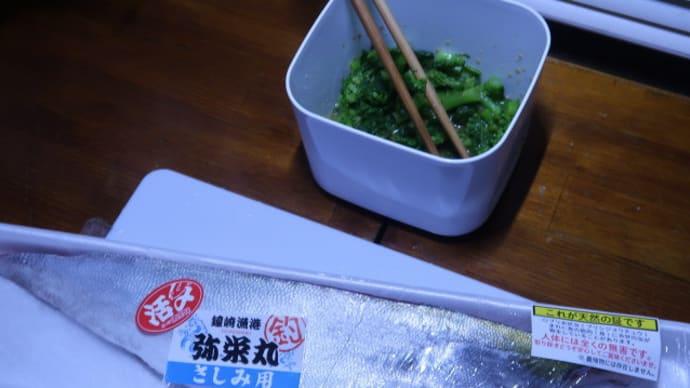九州のたびで良かったことは食べ物 (2020/2/6)