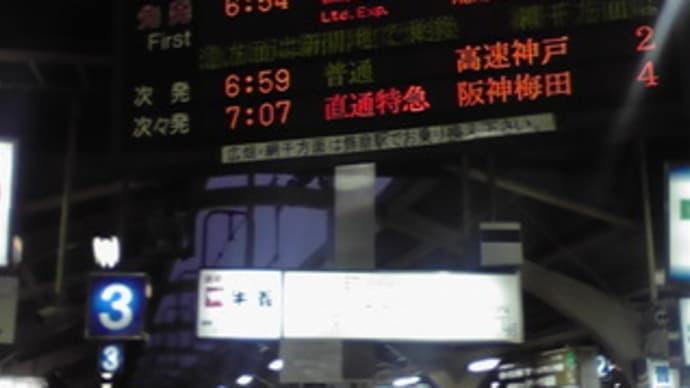 電車通勤です