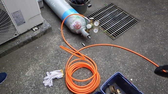 トレーサーガス式漏水調査
