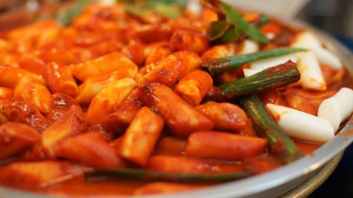 寒い時期に食べたい韓国料理ラッポギとは?トッポギとの違い