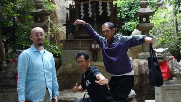 2016年空手のOB会(奇兵隊OB会)IN有馬温泉   越木岩神社 六甲山