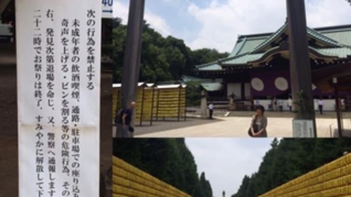 およそ4年ぶりに上野不忍池の骨董市でスノードームを見つけて買う。