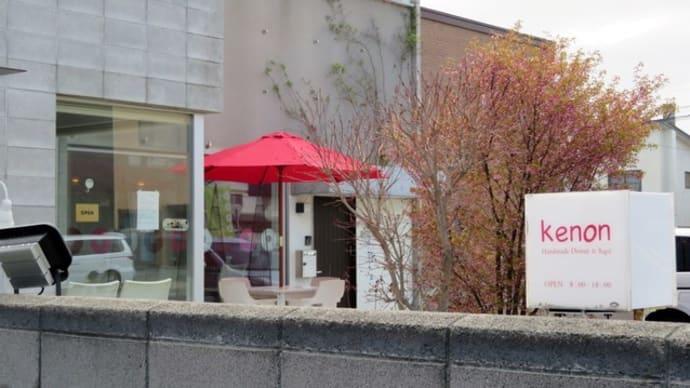 札幌でランチ(4) kenonで「鶏肉の白ワイン蒸しとトマト・レタスのオリジナルサンド」をいただく