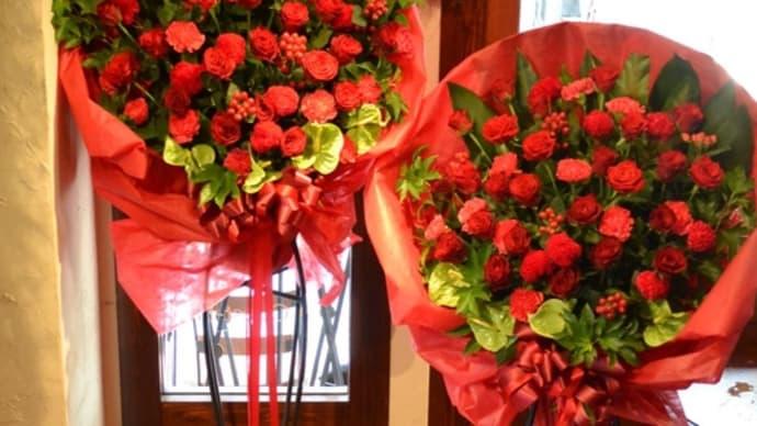 赤バラの花束風スタンド