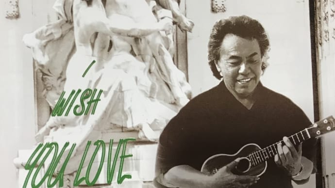 I Wish You Love (1996) / Ohta San