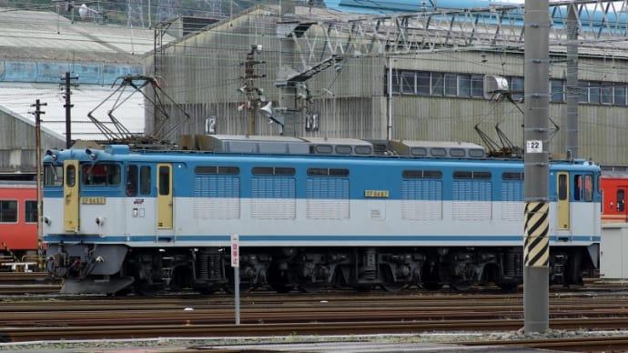 EF64-67