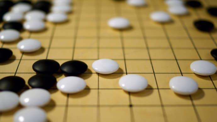 囲碁の公式戦「お二人に拍手」
