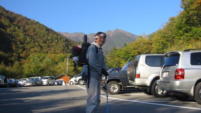 2002年10月 蝶が岳