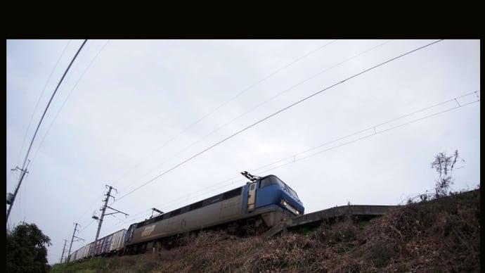 雨の城東貨物線・EF200-10