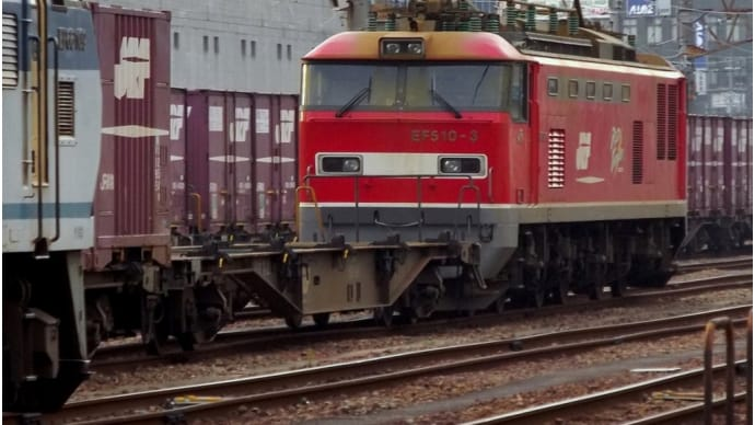 あの日の梅田貨物 ・ EF510-3