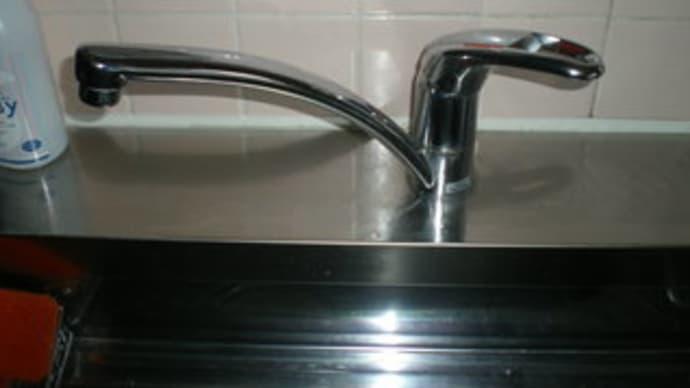 台所水栓の水が止まらない