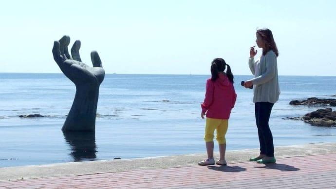 韓国最東端、浦項(포항)の「相生の手」상생의 손