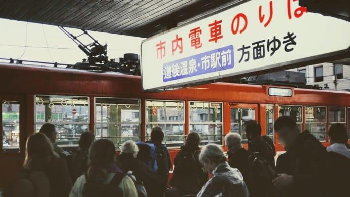 伊予鉄道 ・ 松山駅前停留所