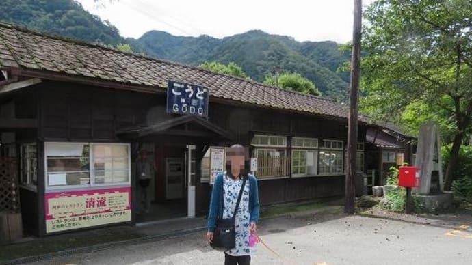 わたらせ渓谷鉄道・神戸駅*草木湖・富弘美術館