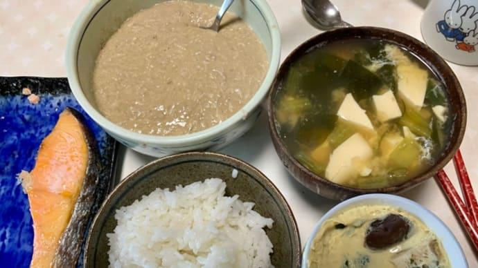 実家の家飯お疲れ様お昼ご飯(*´艸`)