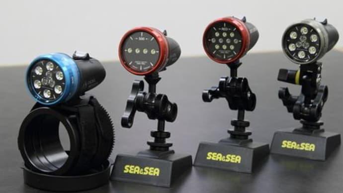 シーアンドシー・ライト&モーション社(アメリカ)のLED水中ライト
