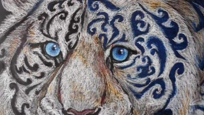 和の国 虎