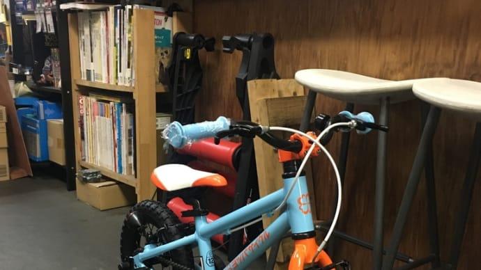 子供用自転車こそ、全力投球で! ヨツバサイクル ヨツバZERO 12