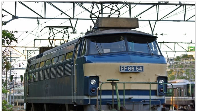 EF66-54
