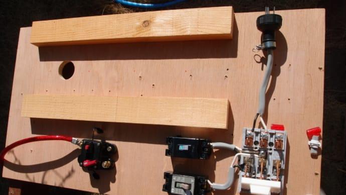 電菱製インバータSK1500-124の組み付け(2015/3/11)