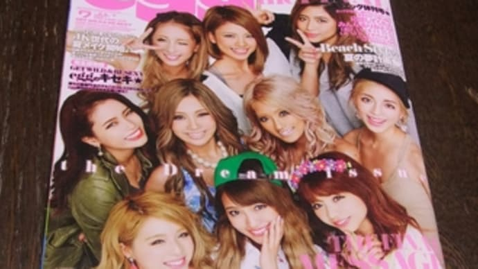 雑誌-「egg」 the final 2014年7月号