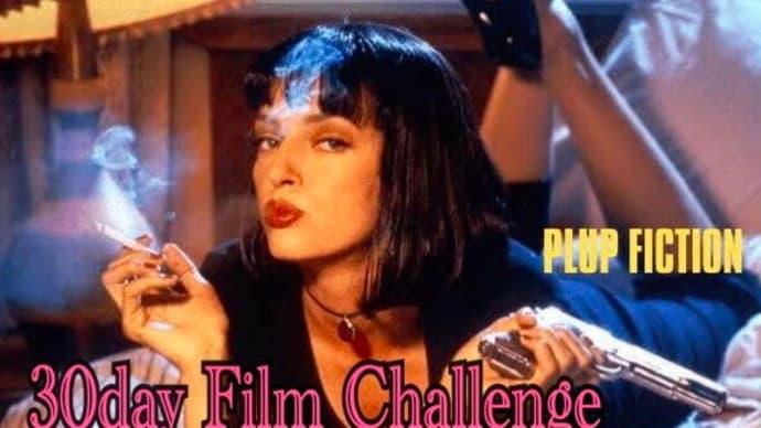 blog15周年⭐️30Days Film Challenge part.1⭐️30日映画チャレンジ!前編