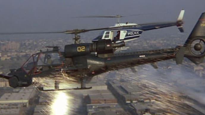 ヘリコプターの静穏技術「ブルーエッジ ローターブレード」  迷彩のブログⅢ