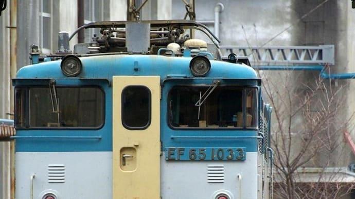 EF651033