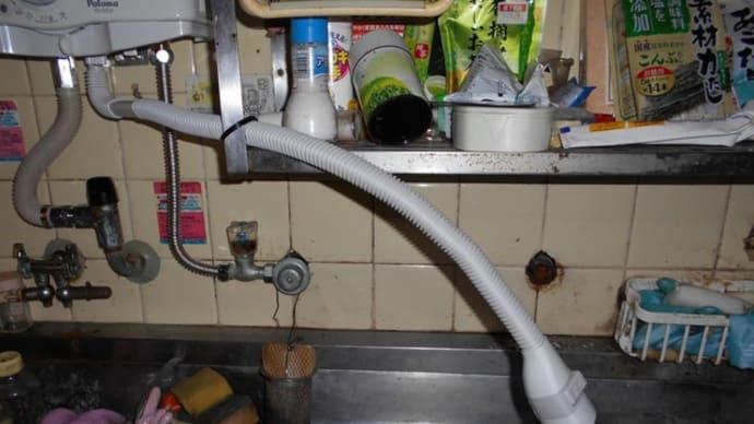 水栓交換時の水漏れ・・・千葉市