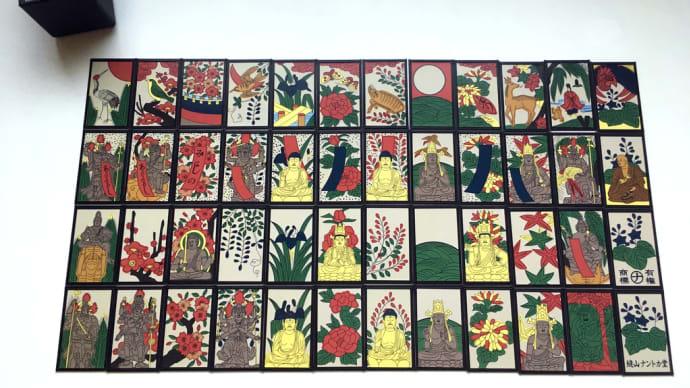 オリジナル花札「曼荼羅」