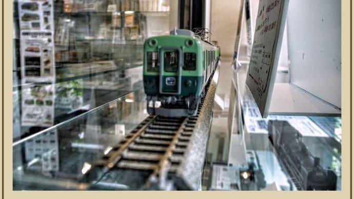 京阪電車のHOゲージ