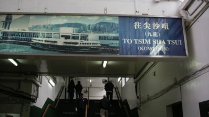 06年2月香港旅行(2/17・KCR/Eastの駅降りに出発)その19