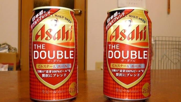 #7579 Asahi THE DOUBLE