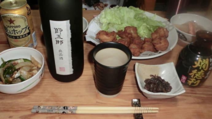 「水戸黄門」を観ながら、中華料理を肴に熱燗で一杯!📷ぶらり旅【おうち居酒屋】11-30