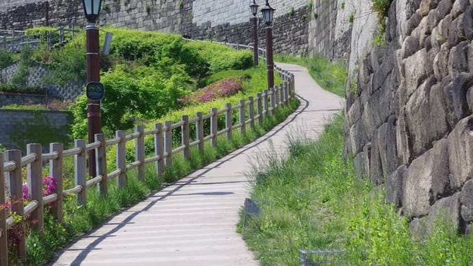 ソウル城郭を歩く(2)、恵化門~駱山公園