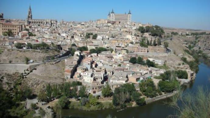 予告編~スペインへの旅