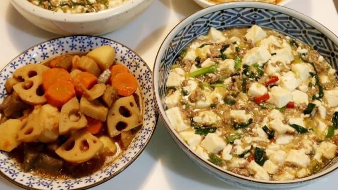 中華風煮物