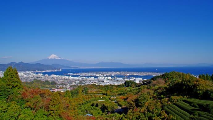 日本平からパノラマ風に